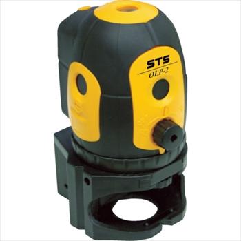 STS(株) STS 鉛直レーザ墨出器 OLP-2 オレンジB [ OLP2 ]