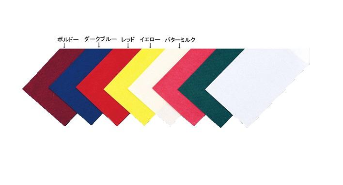 デュニセル デュニセルテーブルカバー S(100枚入)  D・ブルー UTCH304 [7-2405-0402]