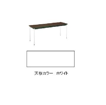 勝亦商店 テーブル(棚無) MT2701 (C)ホワイト No.6-2281-0803 UTC9803