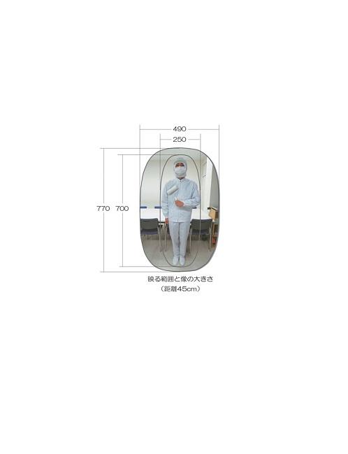コミー ワーレン ミラー 凸面タイプ PS80 No.6-1365-0102 SWC1402