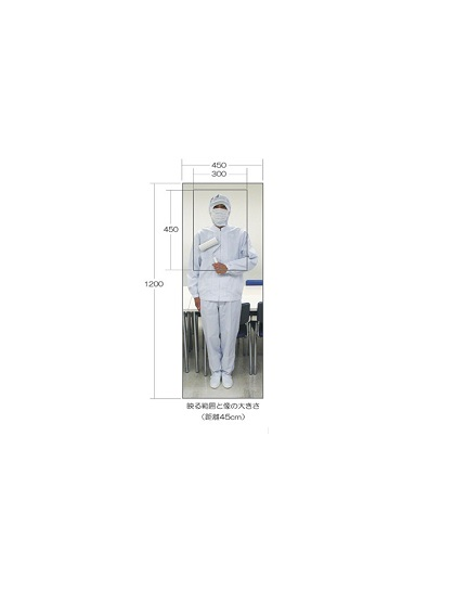 直送品■コミー ワーレン ミラー 平面タイプ V45 SWC1501 [7-1427-0201]