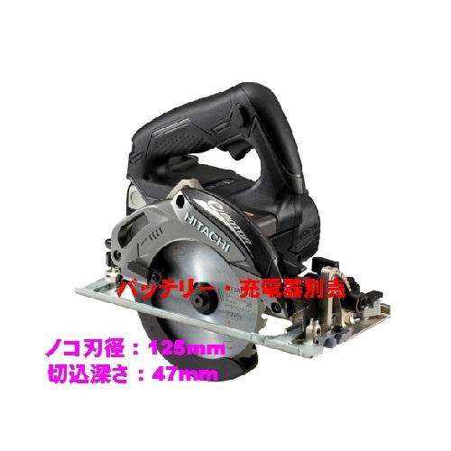 HiKOKI[ 日立工機 (hitachi) ]  18V コードレス丸ノコ ●C18DBL(NN) 黒 【本体のみ】