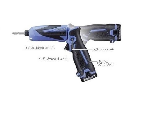 HiKOKI[ 日立工機 ]  7.2V コードレスインパクトドライバ FWH7DL(LCSK)