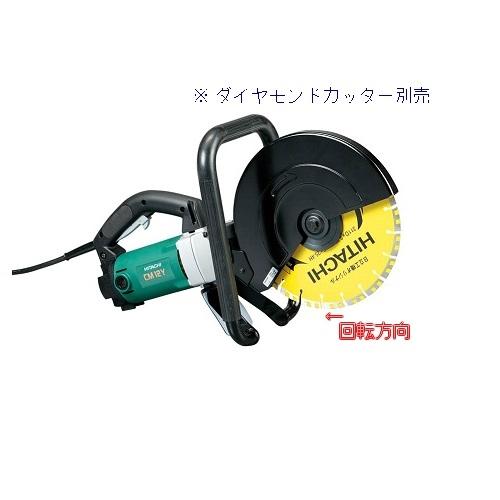 HiKOKI[日立工機] 305mmカッタCM12Y【H02】