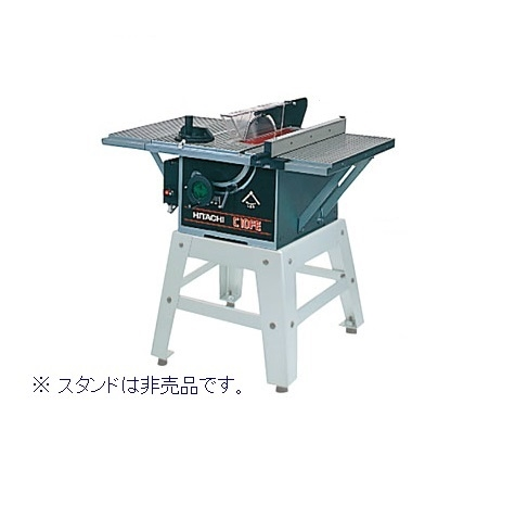 HiKOKI[ 日立工機 (hitachi) ]  255mm テーブル丸のこ C10FE【チップソー付】