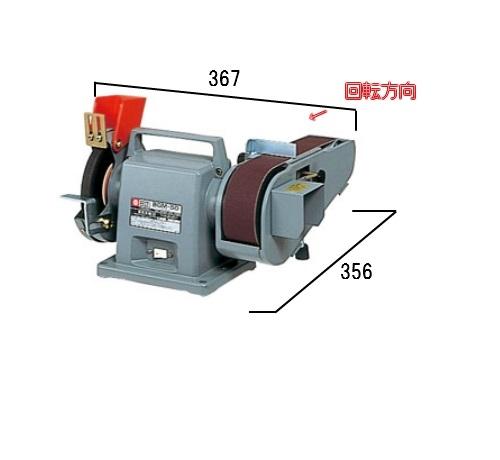 【楽天ランキング1位】 トイシ径150mm  BGM-50:ダイレクトコム ]  ベルト幅50mm HiKOKI[ 日立工機 ベルトグラインダ ~Smart-Tool館~-DIY・工具
