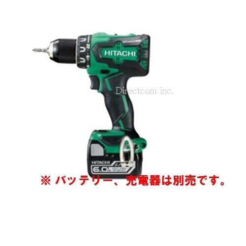 HiKOKI[ 日立工機 (hitachi) ]  14.4Vコードレスドライバドリル DS14DBSL(NN)【本体のみ】緑 ※バッテリー、充電器、ケースは別売です。
