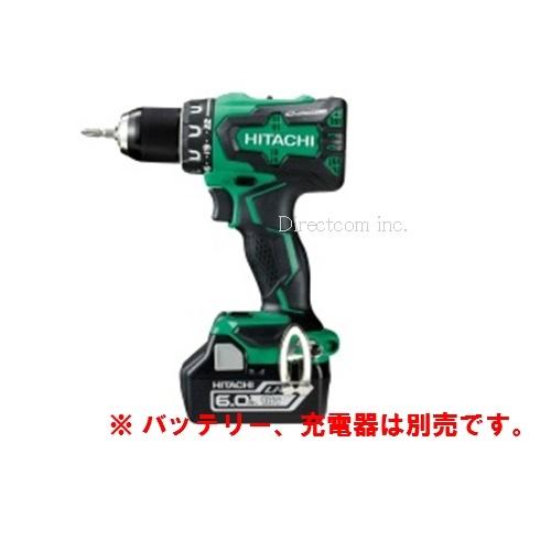 HiKOKI[日立工機] 18VコードレスドライバドリルDS18DBSL(NN)【本体のみ】緑 ※バッテリー、充電器、ケースは別売です。【H01】
