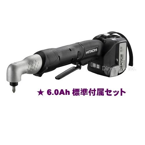 HiKOKI[日立工機] 14.4V6.0Ah電池付充電式コーナーインパクトドライバWH14DCL(LYPK)【ケース付セット】【H02】