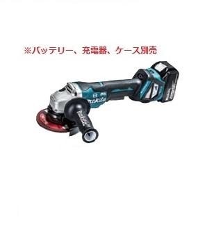 マキタ makita 18V 125mm 充電式ディスクグラインダ GA518DZ【本体のみ】 パドルスイッチ※バッテリ、充電器、ケース、ワイヤレスユニット別売