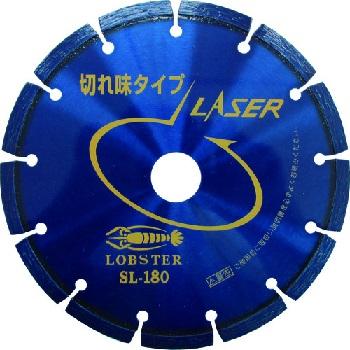 (株)ロブテックス エビ ダイヤモンドホイール レーザー(乾式) 180mm [ SL180 ]