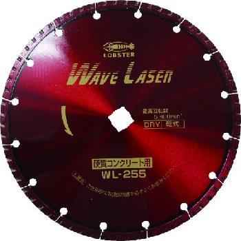(株)ロブテックス エビ ダイヤモンドホイール ウェブレーザー(乾式) 260mm穴径22mm[ WL25522 ]