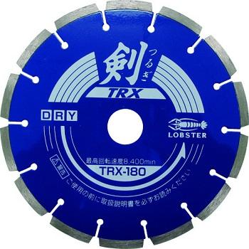 (株)ロブテックス エビ ダイヤモンドホイール 剣 180mm[ TRX180 ]