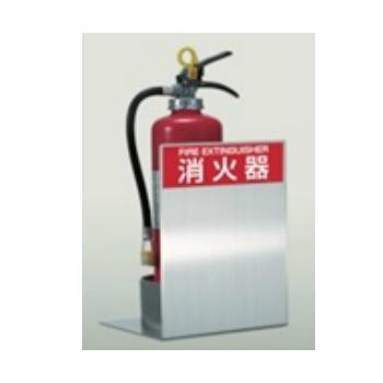 ヒガノ(株) PROFIT 消火器ボックス置型  PFD-03S-M-S1 [ PFD03SMS1 ]