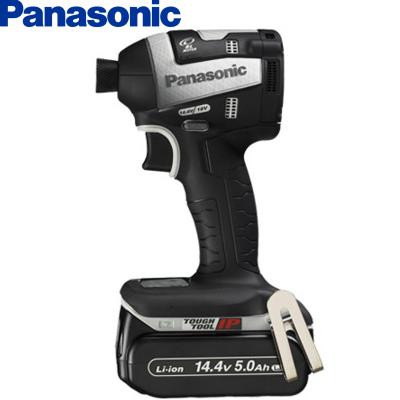 低価格の 14.4V 5.0Ah 充電式インパクトドライバー EZ75A7LJ2F-H 【フルセット】 グレー:ダイレクトコム パナソニック Panasonic ~Smart-Tool館~-DIY・工具