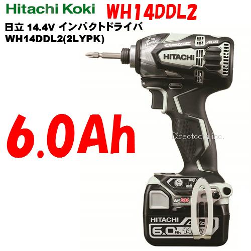 HiKOKI[ 日立工機 (hitachi) ]  14.4V インパクトドライバー WH14DDL2(2LYPK) S 【6.0Ah電池付 フルセット】スピーディーホワイト