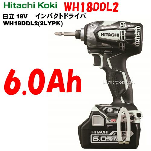 HiKOKI[ 日立工機 (hitachi) ]  18V インパクトドライバー WH18DDL2(2LYPK) S 【6.0Ah電池付 フルセット】スピーディーホワイト