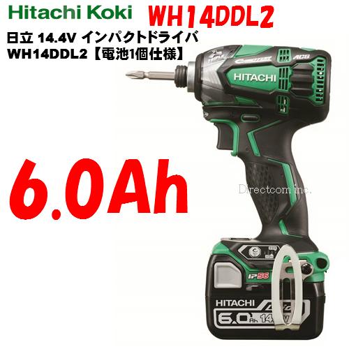 HiKOKI[日立工機] 14.4VインパクトドライバーWH14DDL2L【6.0Ah電池付】【電池1個仕様】アグレッシブグリーン【H03】