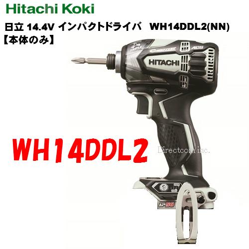 HiKOKI[ 日立工機 (hitachi) ]  14.4V インパクトドライバー WH14DDL2(NN) 【本体のみ】 スピーディーホワイト