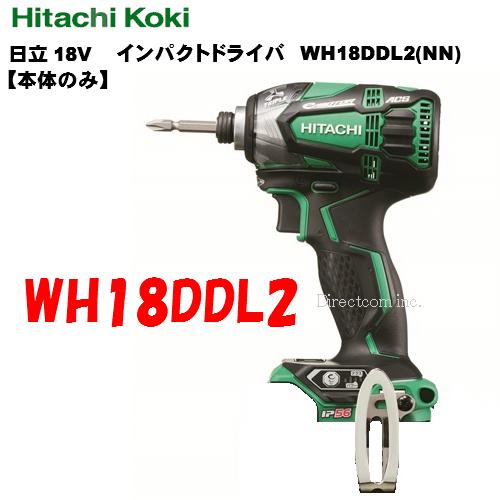 HiKOKI[ 日立工機 (hitachi) ]  18V インパクトドライバー WH18DDL2【本体のみ】アグレッシブグリーン