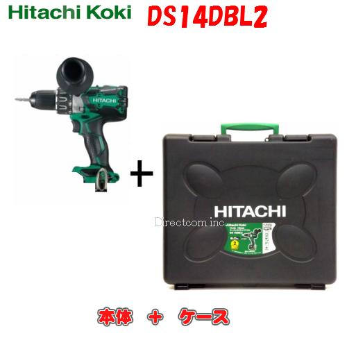 HiKOKI[ 日立工機 ]  14.4V ドライバドリル DS14DBL2  【本体 + ケース】 緑