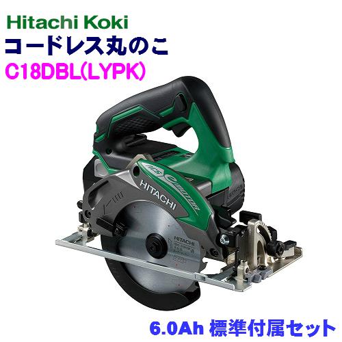 HiKOKI[ 日立工機 ]  18V 高容量6.0Ah コードレス丸ノコ C18DBL(LYPK) 緑 【ケース付きセット】