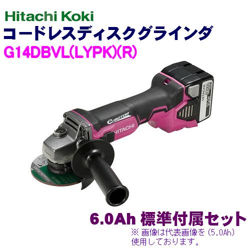HiKOKI[ 日立工機 ]  14.4V 6.0Ah 充電式ディスクグラインダ G14DBVL(LYPK)(R) パワフルレッド【ケース付セット】 ※無段変速ダイヤル機能搭載!!