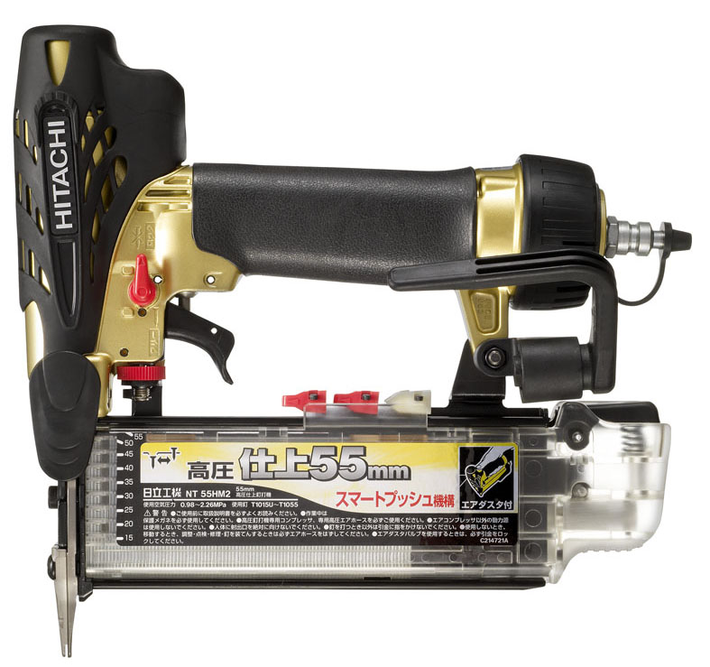 HiKOKI[ 日立工機 ] 高圧仕上釘打機 NT55HM2  - migracionculinaria.cl