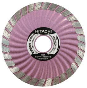 HiKOKI[ 日立工機 ]  ディスクグラインダー用 ダイヤモンドカッター (波型基盤タイプ)外径203×穴径25.4mm 波型(切れ味重視) 【0032-7771】