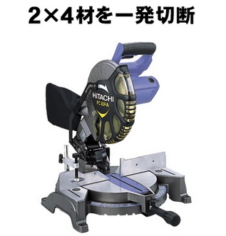 HiKOKI[ 日立工機 (hitachi) ]  255mm 卓上丸のこ FC10FA
