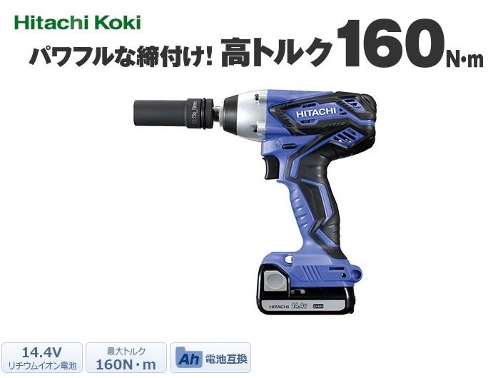 HiKOKI[日立工機]  14.4Vコードレスインパクトレンチ FWR14DGL(LEGK)【H02】