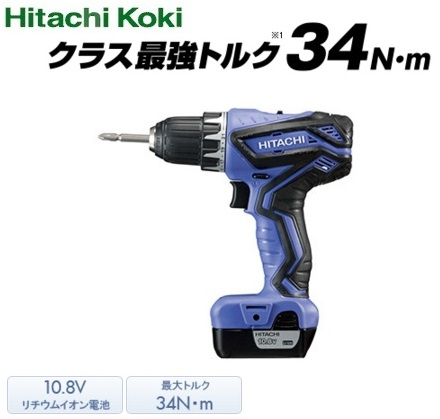 HiKOKI[ 日立工機 ]  10.8V コードレスドライバドリル FDS10DAL(2LCSK)