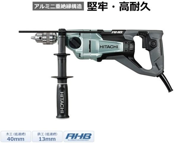 HiKOKI[ 日立工機 ]  二段変速ドリル D13VK