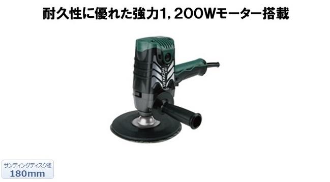 HiKOKI[日立工機] 電子ディスクサンダS18V(N)【パットなし】【H02】