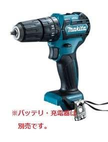 マキタ 10.8V 充電式震動ドライバドリル HP332DZ 【本体のみ】 ※バッテリ・充電器・ケースは別売です。【M03】