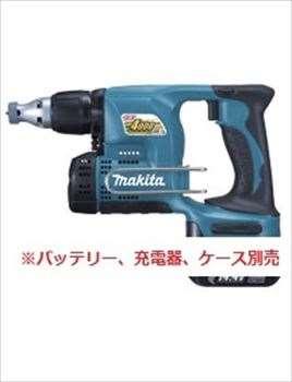 マキタ 14.4V 充電式スクリュードライバFS440DZ【本体のみ】 青 ※バッテリ、充電器、ケース別売【M03】