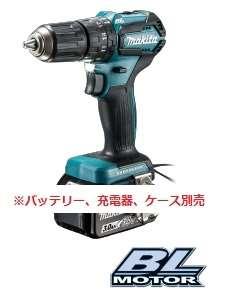 マキタ makita 18V 充電式震動ドライバドリルHP483DZ【本体のみ】 青 ※バッテリ、充電器、ケース別売