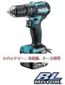 マキタ 14.4V 充電式震動ドライバドリルHP473DZ【本体のみ】 青 ※バッテリ、充電器、ケース別売