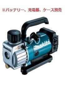 マキタ makita 18V 充電式真空ポンプVP180DZ【本体のみ】 青 ※バッテリ、充電器、ケース別売
