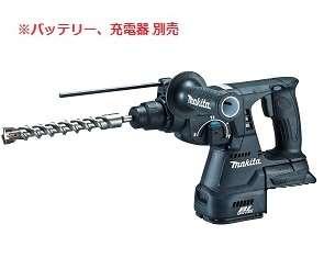 マキタ makita 18V 充電式ハンマドリルHR244DZKB【本体+ケース】 黒 ※バッテリ、充電器、ビット別売
