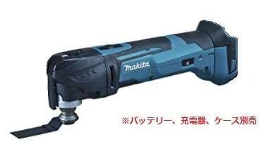マキタ 18V 充電式マルチツールTM51DZ【本体のみ】 青 ※バッテリ、充電器、ケース別売【M01】