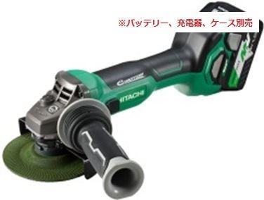 ★マルチボルト★ HiKOKI[ 日立工機 (hitachi) ]  36V 125mm コードレスディスクグラインダ G3613DA(NN)【本体のみ】※バッテリー、充電器、ケースは別売です。