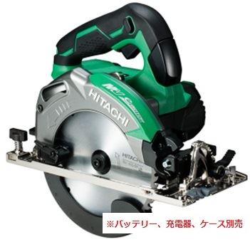 ★マルチボルト★HiKOKI[ 日立工機 (hitachi) ]  36V コードレス丸のこ C3606DA(NN)【本体のみ】※バッテリー、充電器、ケースは別売です。