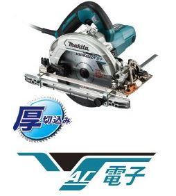 マキタ 100V 165mm 電子マルノコHS6402 チップソー付 青【M03】