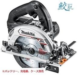 マキタ makita 18V 165mm 充電式マルノコHS631DZSB【本体のみ(鮫肌チップソー付)】 黒 ※バッテリ、充電器、ケース別売