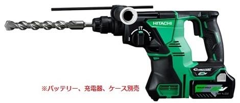 ★マルチボルト★HiKOKI[ 日立工機 (hitachi) ]  36V コードレスロータリハンマドリル DH36DPA(NN)【本体のみ】※バッテリー、充電器、ケースは別売です。