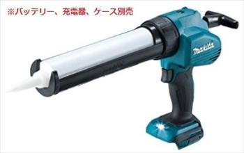 マキタ makita 14.4V充電式コーキング CG140DZ【本体のみ】 青※バッテリ、充電器、ケース別売