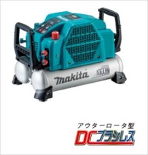 マキタ makita エアコンプレッサ AC462XL 青 一般圧/高圧対応(各2口)