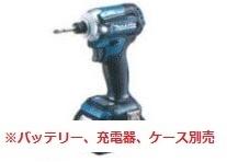 マキタ 14.4V 充電式インパクトドライバTD161DZ【本体のみ】 青 ※バッテリ、充電器、ケース別売
