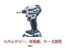 マキタ 14.4V 充電式インパクトドライバTD161DZW【本体のみ】 白 ※バッテリ、充電器、ケース別売